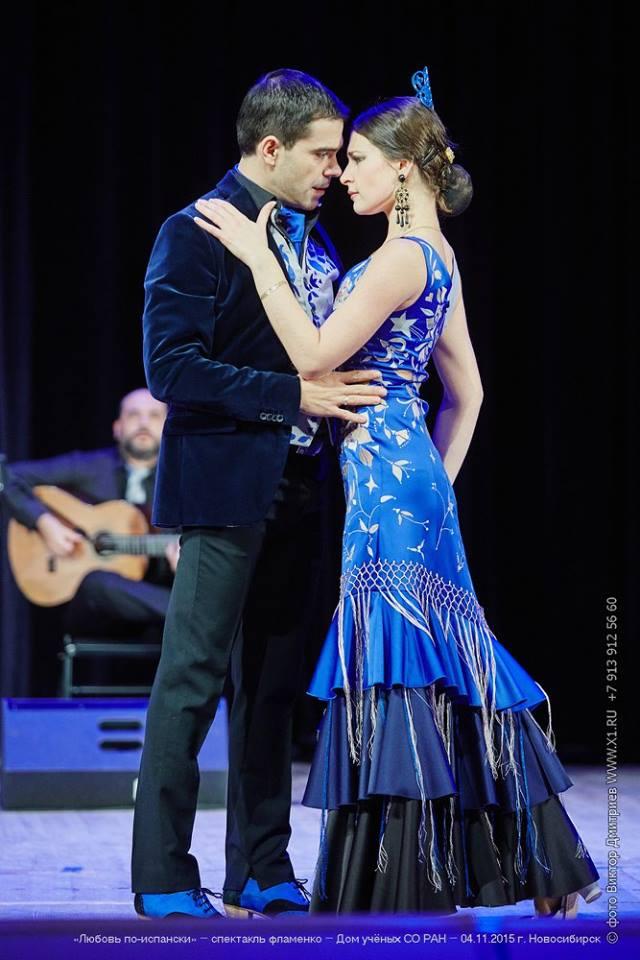 Фламенко помогает выразить чувства, настроение, в том числе и любовь конечно